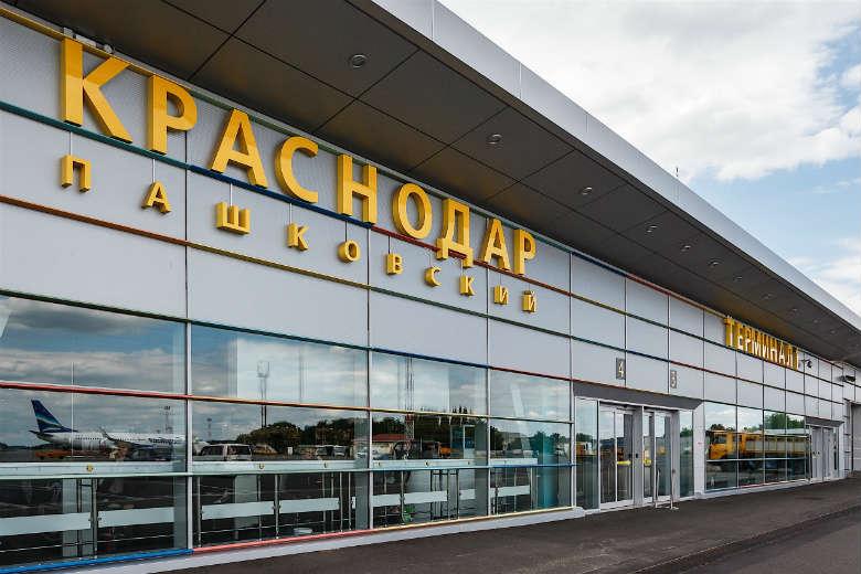 Ավիատոմսեր Երևան Կրասնոդար , Yerevan Krasnodar| 077-72-40-44